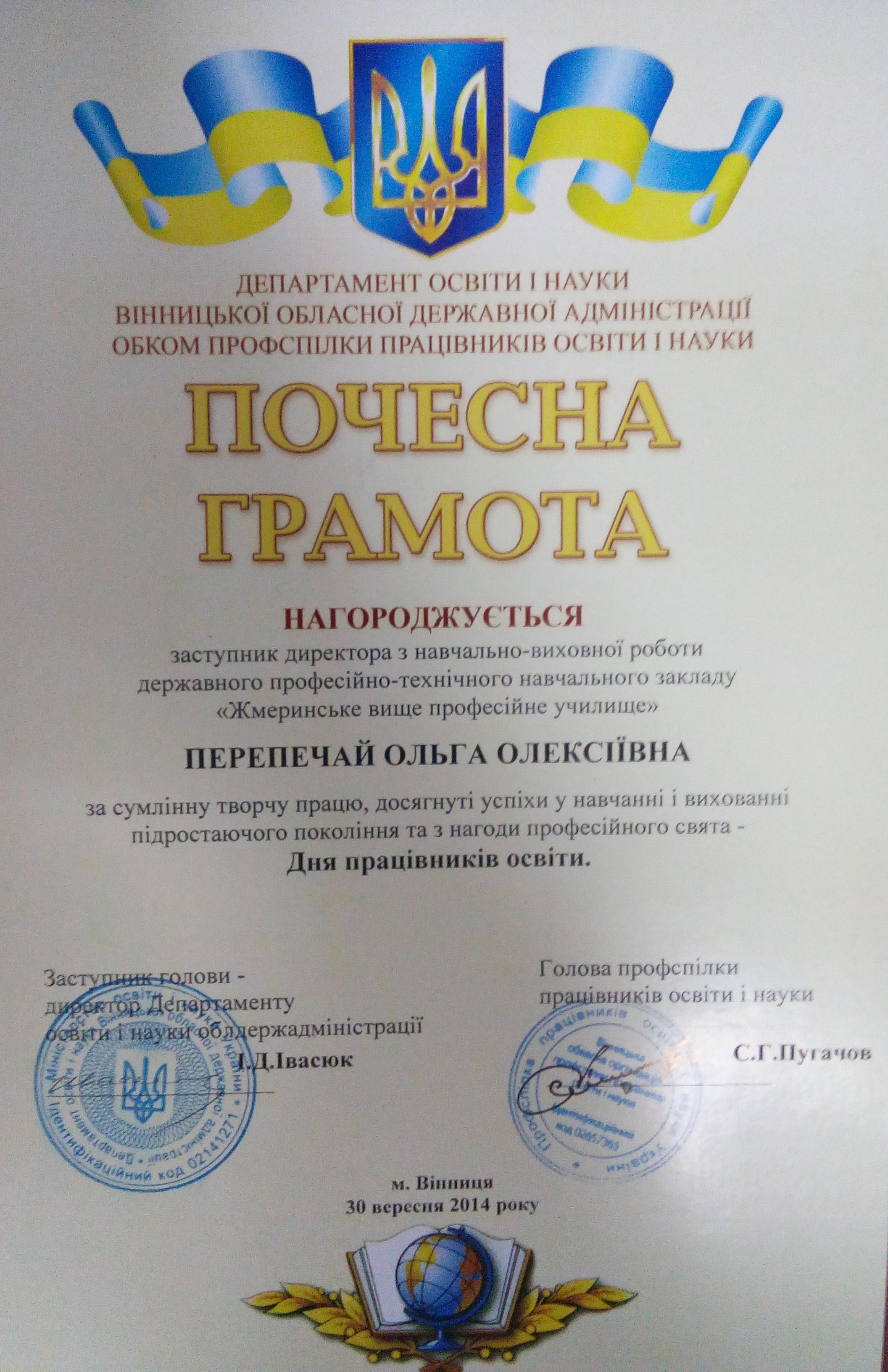 20151211_115801